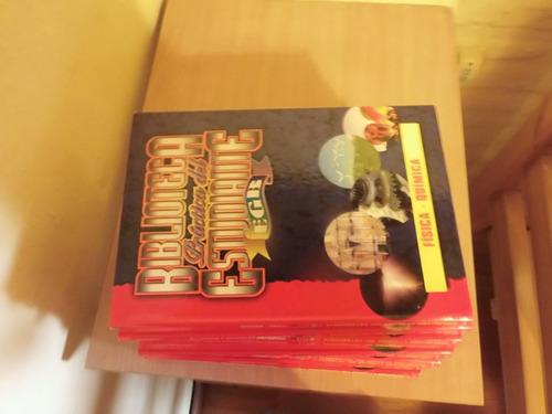 enciclopedia 12 tomos (escolares y secundaria)