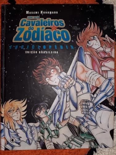 enciclopédia cavaleiros do zodíaco