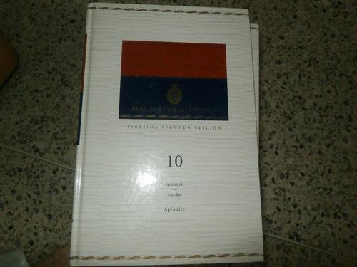 enciclopedia diccionario de la lengua española
