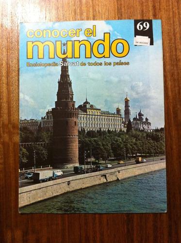 enciclopedia salvat conocer el mundo fasciculo nº69 año 1978