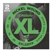 encordado para bajo 4 cuerdas daddario exl220 bolsa