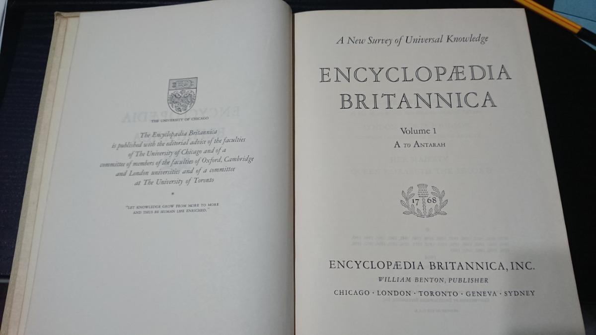Encyclopedia Britannica 1964 (23 Tomos Con Index Y Atlas) - $ 1 200,00