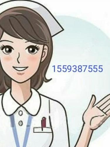 enfermeras y cuidadoras a domicilio y sanatorios..