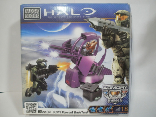 enigma777 mega bloks halo covenant shade turret 96949