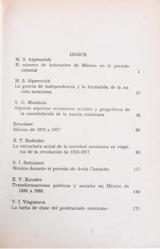 ensayos de historia de méxico. varios autores rusos.