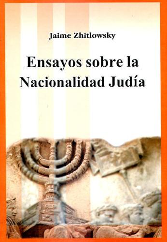 ensayos sobre la nacionalidad judía, jaime zhitlowsky, saban