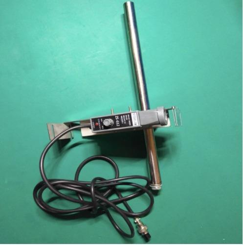 envasado empaquetador polvo grano 10-200g/codificado/fotocel