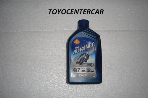 envase o pote vacio de aceite motor 15-40 20-50 25-60