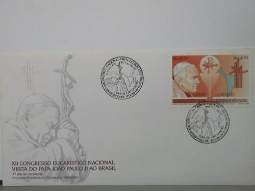 envelope- xii congresso eucarístico nacional visita do papa