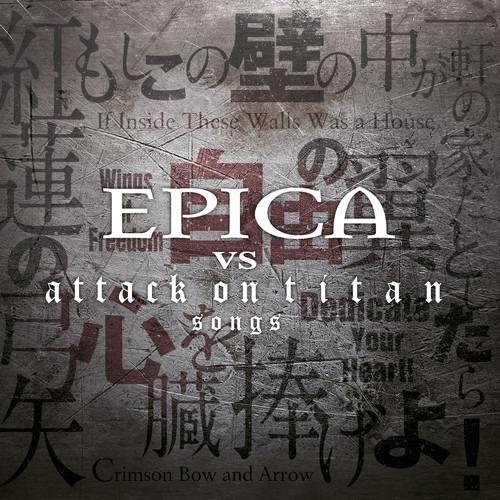Epica Epica Vs Attack On Titan Songs [import] (united Kingdo