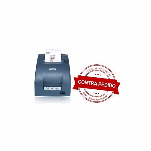 epson tm-u220a impresora punto de venta serial (gadroves)