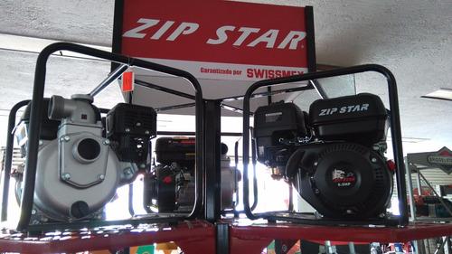 equipo de riego motobomba zip star swissmex diferentes cap