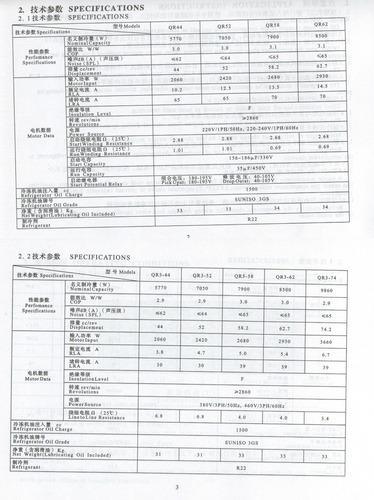 equipo frio p/camara(uc+ev+el) 5hp=70m3 mt=carne/verd/lacteo