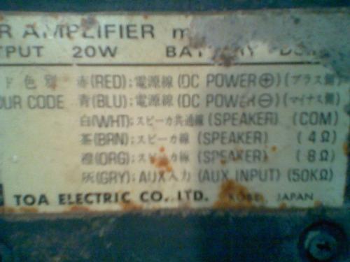 equipo para perifoneo amplificador reproductor