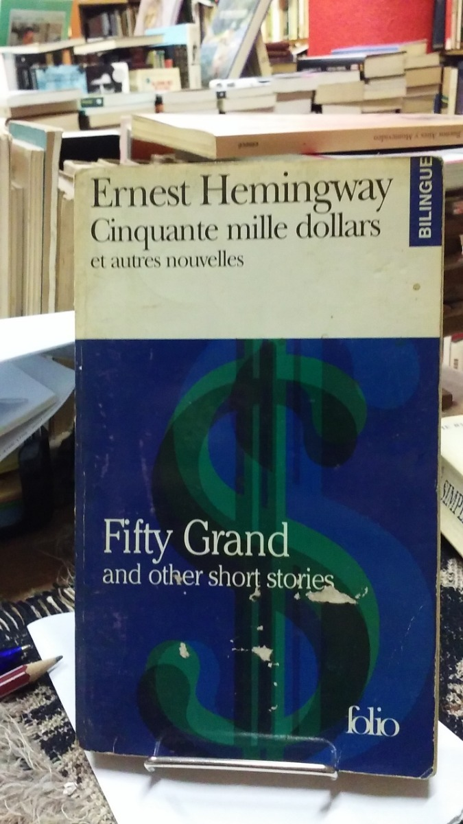 fifty grand ernest hemingway