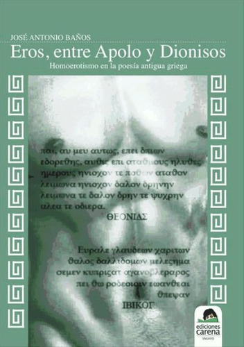 eros, entre apolo y dionisos(libro )