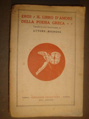 eros. il libro d´amore.poesía griega. safo/plauto/esquilo...