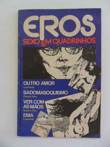 eros sexo em quadrinhos nº 2 ! grafipar 1978! brasileiros!