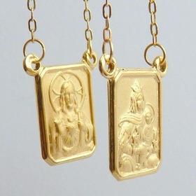 Escapulário De Ouro 18k Com Corrente 60 Cm Cartier  1080