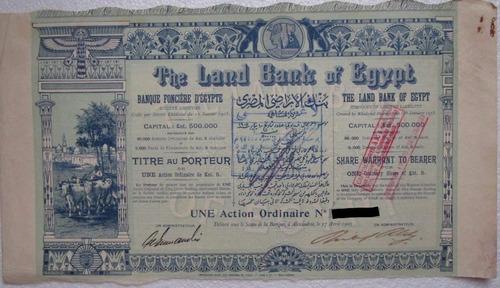 escasa accion/bono banco de egypto 1905 !!