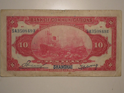 escassa) china - yuan 1914 - shangai - red color / p.118