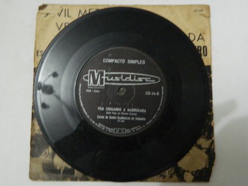 escola de samba acadêmicos salgueiro - o vil metal - ep 75