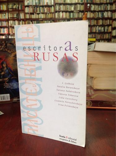 escritoras rusas. icaria editorial compañía de letras
