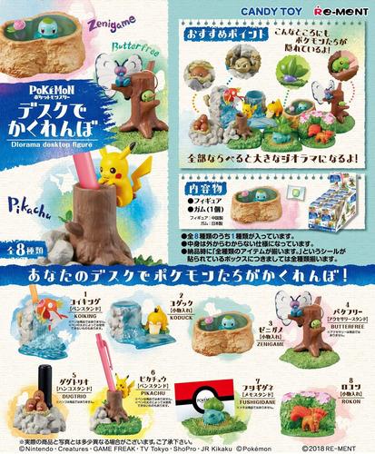 escritorio pokemon en ocultar- y -buscar furukonpu 8 piezas
