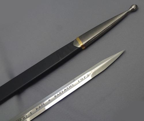 espada anduril narsil aragorn funda lotr envio gratis