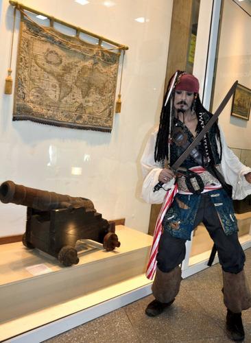 espada militar antiga 1ª república a g aldr gonpel solinger