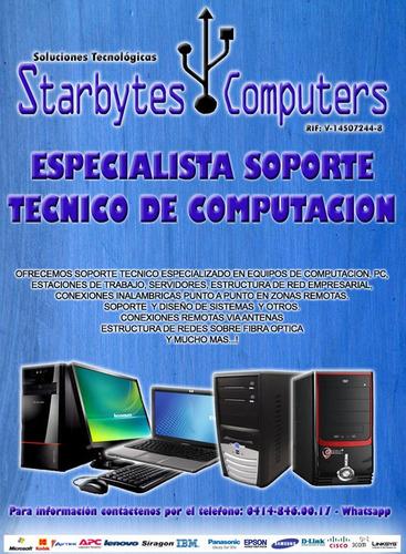 especialista técnico computacion-redes-camaras-control acces