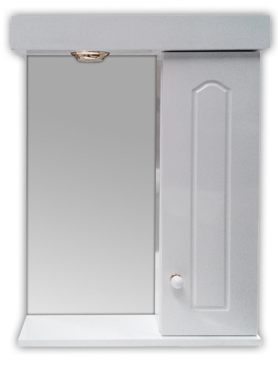 Espejo Botiquín Baño Peindor De 50 Cm Con Luz Mueble Blanco ...