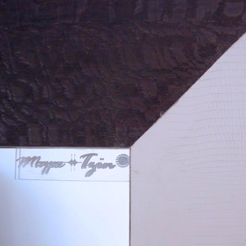 Espejo cuerpo completo marco de madera black 2 mape tzin for Espejos de cuerpo completo vintage