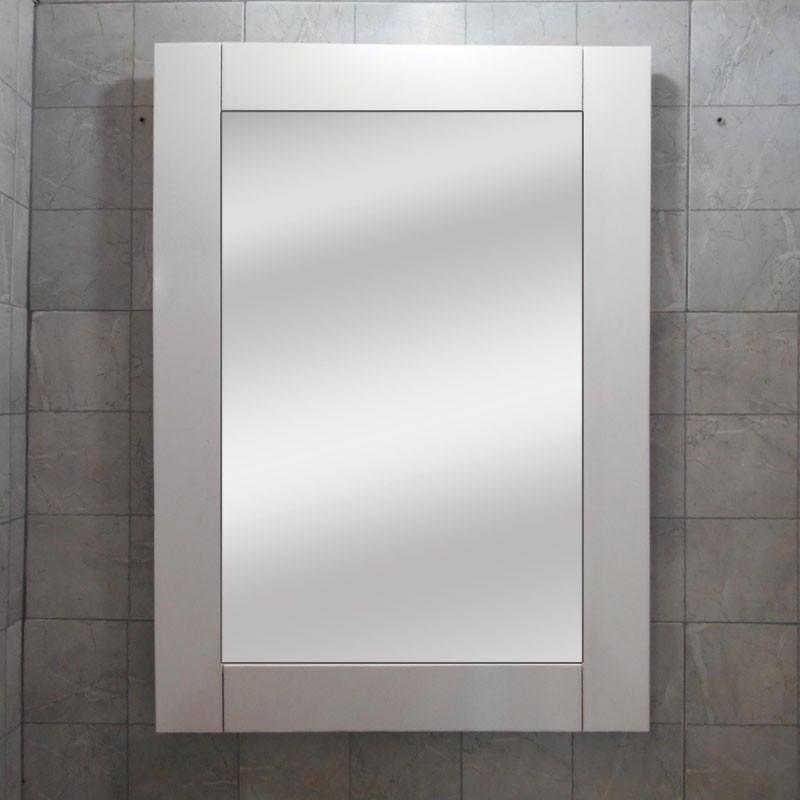 Asombroso Espejo Del Baño Marco Blanco Cresta - Ideas de Arte ...