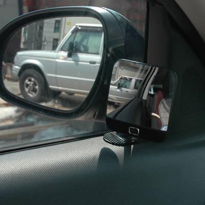 espejo multiproposito - automovil