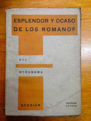 esplendor y ocaso de los romanof- ana wyrubowa
