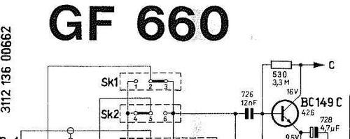 esquema da vitrola philips modelo 22gf660 de 1973 via email