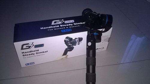 estabilizador steadycam gimbal gopro de imagem feiyu tech g3