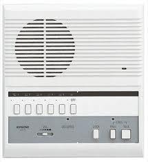 estacion master intercom de voz abierta lef-5 aiphone