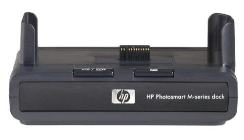 estaciones de acoplamiento,hp m-series dock para photosm..
