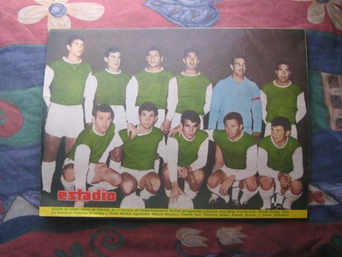 estadio n° 1223,17 de noviembre de 1966, equipo green cross