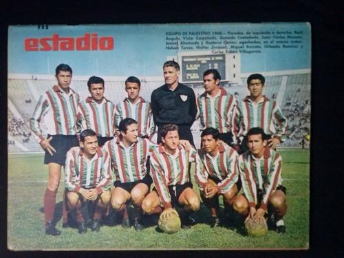 estadio n° 1309 1 de agosto de 1968 adolfo olivares
