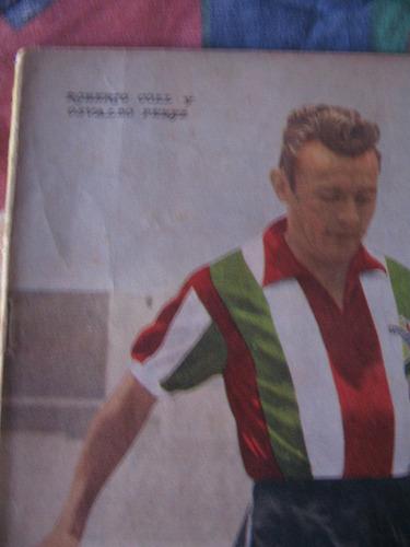 estadio n° 1571, 4 septiembre 1973 lina roy / nelson beiruth