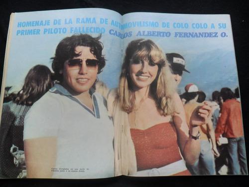 estadio n° 1908 5 de marzo de 1980 carlos alberto fernandez