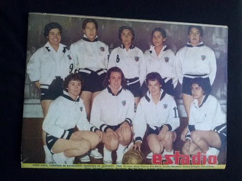 estadio n° 815 8 de enero de 1959 colo colo basquet femenino