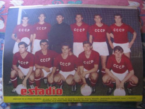 estadio n° 969, 1961 seleccion de la union sovietica