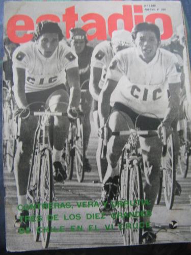 estadio n°1589, 22 ene 1974 poster jaime fillol
