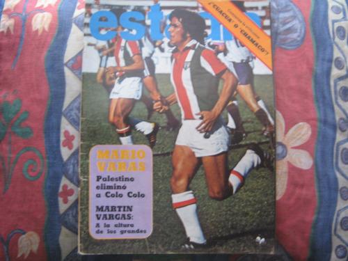 estadio n°1656, 6 may 1975  mario varas