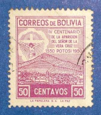 estampilla iv centenario potosí señor vera cruz bolivia 1950