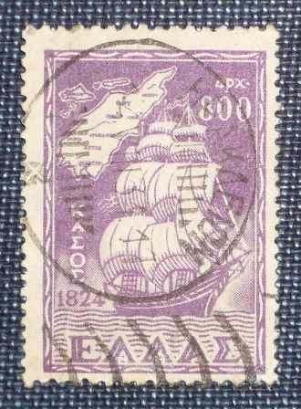 estampilla stamp grecia 800 apx greece barco antiguo escasa